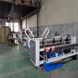 友利纸箱机械专业生产压合式粘箱机 双片糊箱机 高速全自动粘箱机