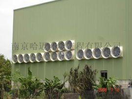 合肥厂房通风降温设备,车间降温系统,芜湖工厂排烟去异味设备