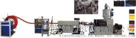 江苏联顺机械供应PE碳素螺旋增强管生产线