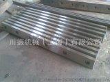 【上海川振】厂家供应 各规格型号剪板机刀片 欢迎垂询