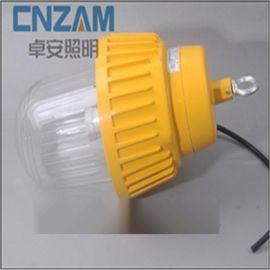 BPC8730防爆平台灯,防爆平台灯价格,BFC8183免维护防爆灯