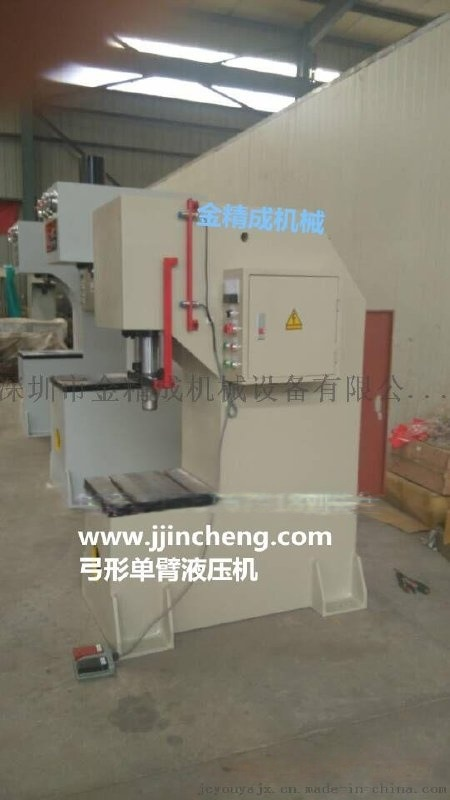 油压冲压机床设备生产厂家