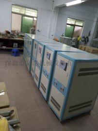 文惠冰水机 深圳冰水机 注塑  冰水机 吹瓶机  冰水机