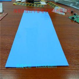 笔记本芯片导热硅胶片 散热硅胶片
