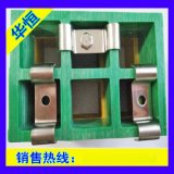 華恆鋼格板連接器抱箍喉箍玻璃鋼格柵固定器