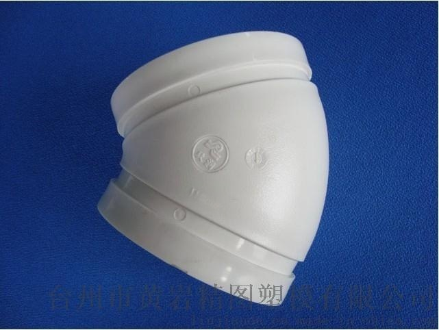 高密度聚乙烯HDPE管件模具 排水管模具