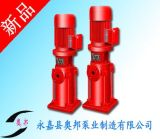 消防泵,XBD-LG管道增压消防泵
