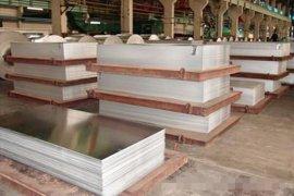 供应轧制镁板ME20M  汽车零配件专用