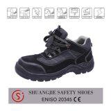 勞保鞋帶鋼頭 防砸耐磨型安全鞋