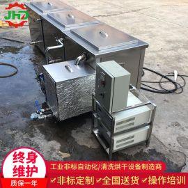 厂家直销槽式超声波清洗机除油除蜡型工业 超音波清洗机现货批发