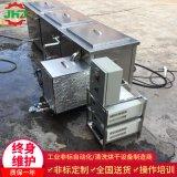 廠家直銷槽式超聲波清洗機除油除蠟型工業 超音波清洗機現貨批發