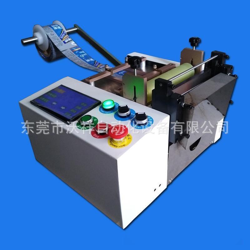 沃祥牌微电脑全自动裁剪机魔术贴裁切机松紧带切带机织带切带机