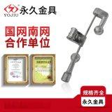 电力线路FDZ-4防振锤 高压导线防振锤 热镀锌