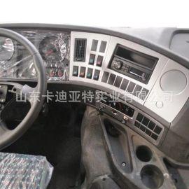 陕汽奥龙S2000原装驾驶室翻转轴 奥龙S2000原厂翻转杠 厂家直销