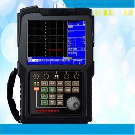 厂价直销 五金阀门数字超声波探伤机 压力容器超声波探伤仪
