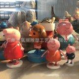 玻璃钢卡通组合雕塑摆件 玻璃钢猪年雕塑吉祥物定制 厂家直销