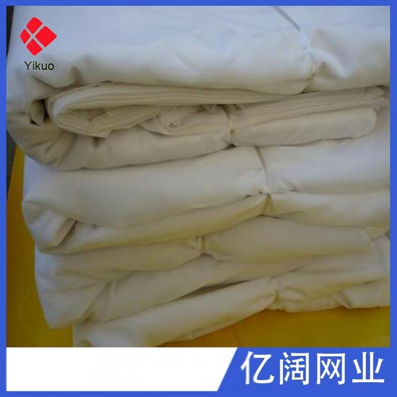【80-500目】尼龙滤网 尼龙绢 尼龙网 食品豆浆油漆油烟水槽滤网