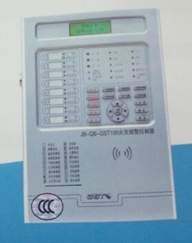 海湾JB-QB-GST100火灾报警控制器(联网)