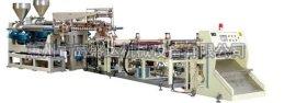 PP合成纸专用挤出线(KSJSP1300)