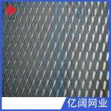 批发零售铝板金刚网 铝合金喷塑金钢网 菱形防盗防蚊不生锈窗纱网