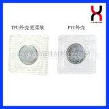 厂家供应PVC服饰磁铁 磁扣 磁钮