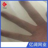 供应尼龙混纺 规格:80-500目/寸