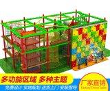 浙江拓展廠家直銷 戶外兒童攀爬網遊樂園 拓展訓練