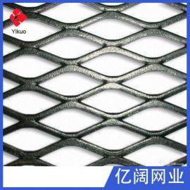 5mm厚钢板网 ,拉伸网,不锈钢网