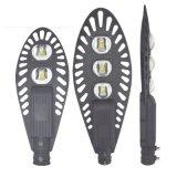 廠家供應led太陽能路燈外殼50w80w100w150w寶劍路燈頭外殼套件