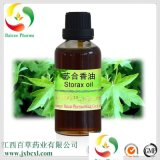 styrax oil 苏合香油 中药油精油 枫香油
