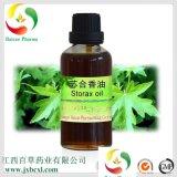 styrax oil 蘇合香油 中藥油精油 楓香油