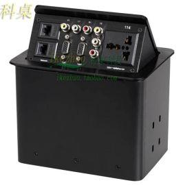 弹起式多功能桌面插座,会议桌面插座线盒