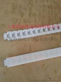 上海塑料链条 RS60P塑料链条