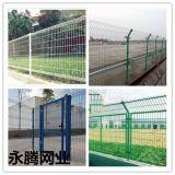 安平永腾丝网供应公路护栏网防护栅栏