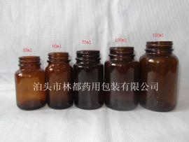 化工玻璃瓶,棕色化工玻璃瓶,模制棕色化工玻璃瓶