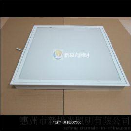 3030A系 LED面板灯 LED平板灯 LED商业照明灯 集成吊顶灯