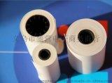 卷式打印纸厂家,热敏打印纸工厂店58mm