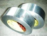 销售防腐蚀耐酸碱铝箔胶带高温胶 高强度铝箔胶带 铜箔胶带