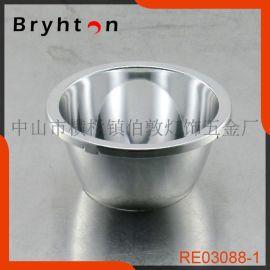 【伯敦】  铝制3寸直插反射罩_RE03088-1