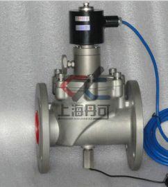 防爆电磁阀(二位三通、高压、高温、低温)