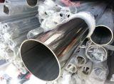 廣東304不鏽鋼裝飾管達標足8鎳焊接管