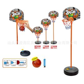 **品牌奥杰乐趣铁框铁杆篮球架125CM儿童体育玩具篮球批发