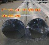 達標不鏽鋼管足8鎳表面光亮無砂眼焊接管