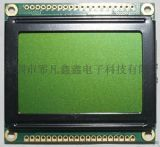 LCD液晶显示器12864