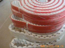 供應玻璃磨邊機同步帶,加厚PU/AVAFC同步帶