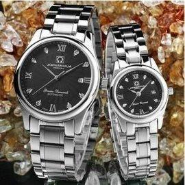 好看的男士手表推荐 瑞士嘉年华手表女士手表