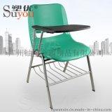 绿色培训椅 绿色课桌椅 绿色学生椅 绿色教学椅 会议椅带写字板