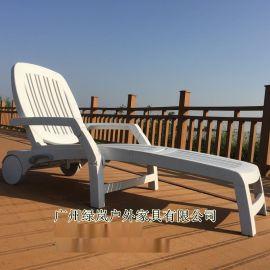 广州户外折叠塑料躺椅带储物箱泳池躺椅