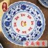 酒店聚餐海鲜大瓷盘 直径60厘米 陶瓷大鱼盘  厂家直直销