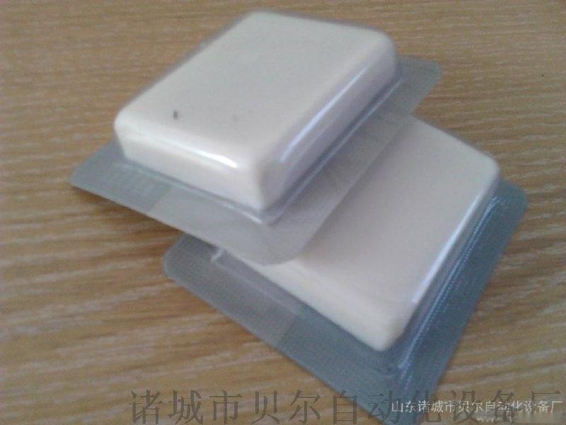 供应贝尔牌牛排全自动拉伸膜真空包装机价格